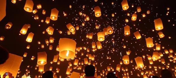 Wish Lanterns And Your Wedding The Wedding Shoppe
